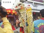 南州迎王(12月4日):PIC_0280.jpg