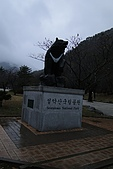 [韓國]首爾冬之旅。DAY3:DSC00790.JPG