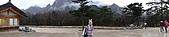 [韓國]首爾冬之旅。DAY3:DSC00814.JPG