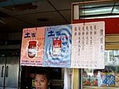 [高雄][連鎖]090102 海青王家燒餅:DSC00016.JPG
