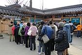 [韓國]首爾冬之旅。DAY3:DSC01011.JPG