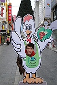 [韓國]首爾冬之旅。DAY3:DSC00941.JPG