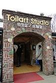 [韓國]首爾冬之旅。DAY3:DSC01161.JPG
