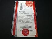 [高雄][連鎖]TASTy 西堤牛排:DSC00001.JPG