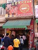 [台南]090131 意猶未盡食在府城:DSC00045.JPG