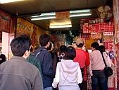 [台南]090131 意猶未盡食在府城:DSC00048.JPG