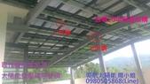 太陽能發電系統案場:太陽能隔熱屋頂太陽能隔熱屋頂4合1-南投鹿谷單張圖.jpg