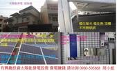 太陽能發電系統案場:太陽能隔熱屋頂4合1-嘉義新港登雲.jpg