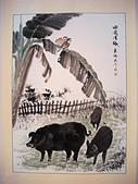 2007南投美術學會聯展:蔡阿香畫作