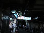 20091103新園牛肉鍋:DSC06623.JPG