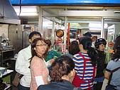 20091103新園牛肉鍋:DSC06624.JPG