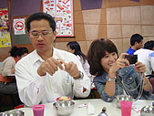 20091103新園牛肉鍋:DSC06630.JPG