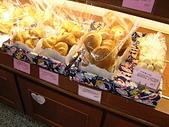 未分類相簿:世唯蛋糕麵包 椰奶/黑糖麻糬可頌5入50 沖繩黑糖5入40