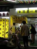 未分類相簿:台灣第一味雞排