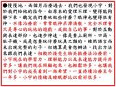 小宇201606:投影片4.JPG