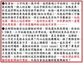 小宇201606:投影片2.JPG