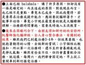 小宇201606:投影片3.JPG