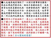 小宇201606:投影片5.JPG
