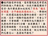 小星兒的麻麻:投影片15.JPG