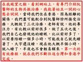 來至香港的夫妻絕望中找到孩子的希望:投影片2.JPG