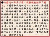 小星兒的麻麻:投影片21.JPG