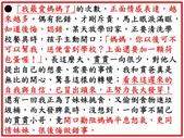 貫貫:投影片5.JPG
