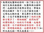 小得:投影片7.JPG