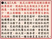 小星兒的麻麻:投影片12.JPG