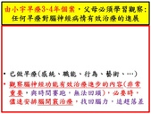 小宇:投影片7.JPG