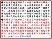 小宇:投影片6.JPG