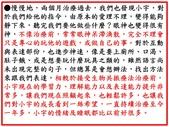 小宇:投影片5.JPG