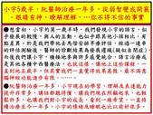 小宇:投影片2.JPG