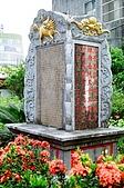 宜蘭市 林氏家廟:17200003-1.JPG