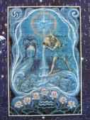 非貓拚圖 2014:The 12 Signs of the Zodiac - 12