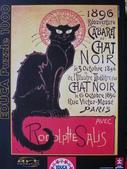 移山仍須努力:Reapertura del Cabaret Chat Noir