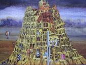 非貓拚圖 2014:The Tower of Babel - 1