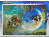 非貓拼圖 before 2014:迷宮の神話