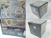池田あきこ 拼圖商品:Y 01-708