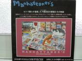 貓拼圖 before 2014:お気に入りの場所