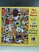 貓拼圖 before 2014:The Cat's Meow