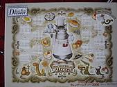 貓拼圖 before 2014:Wachifield 2006年曆