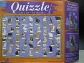 貓拼圖 before 2014:Quizzle.Cat of the World