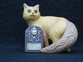 貓國物語 3:Charles