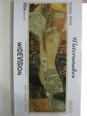 非貓拼圖 before 2014:Watersnake