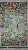 非貓拚圖 2014:Historical Map of England and Wales - 2