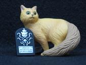 貓國物語 3:Charles 異色版