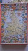非貓拚圖 2014:Historical Map of England and Wales