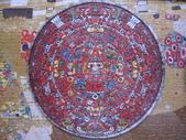 非貓拚圖 2014:Mayan Calendar  - 1