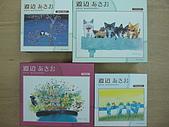 貓拼圖 before 2014:IMG_0722.jpg