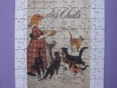 貓拼圖 before 2014:Cover for Des chats , 1948 - 1